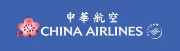 中華航空託運